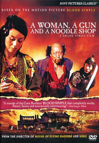 A Woman, a Gun and a Noodle Shop (Widescreen)