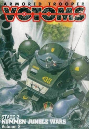 Armored Trooper Votoms - Stage 2: Kummen Jungle