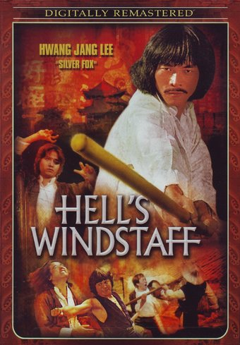 Hell's Windstaff (Subtitled)