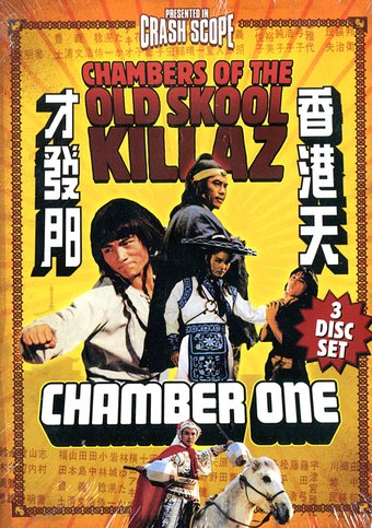 Chambers of the Old Skool Killaz #1: The Guy with