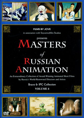 Masters of Russian Animation, Volume 4