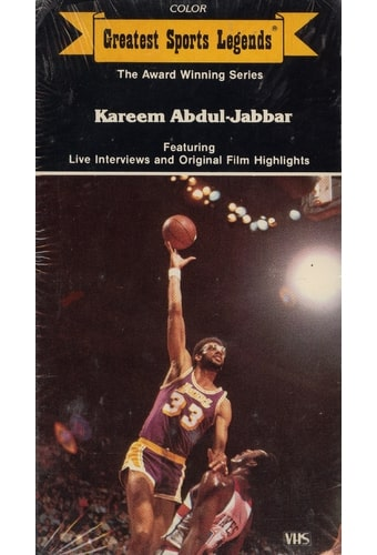 Greatest Sports Legends - Kareem Abdul-Jabbar