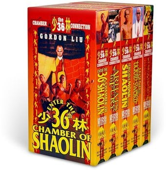 36 Chamber Collection (Chamber of the 36 Shaolin