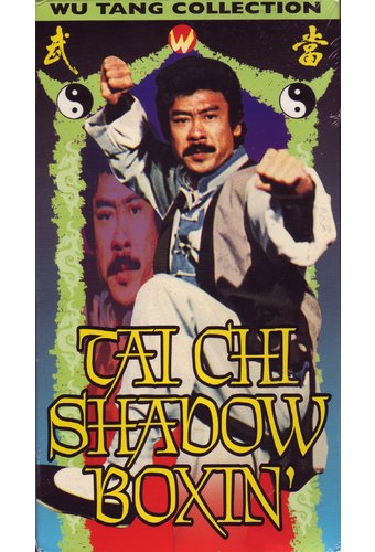 Tai Chi Shadow Boxin'