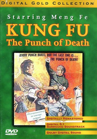 Kung Fu: The Punch of Death