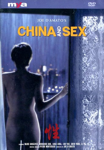 China and Sex (Italian, Subtitled in English)