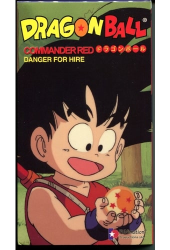 Dragonball: Commander Red / Danger For Hire