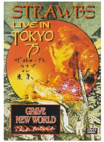 The Strawbs - Live in Tokyo '75 / Grave New World