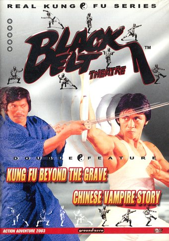 Black Belt Theatre Double Feature - Kung Fu