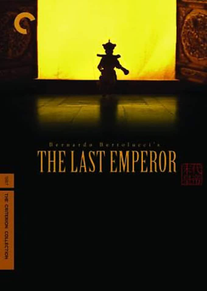 The Last Emperor (Criterion Collection, Special