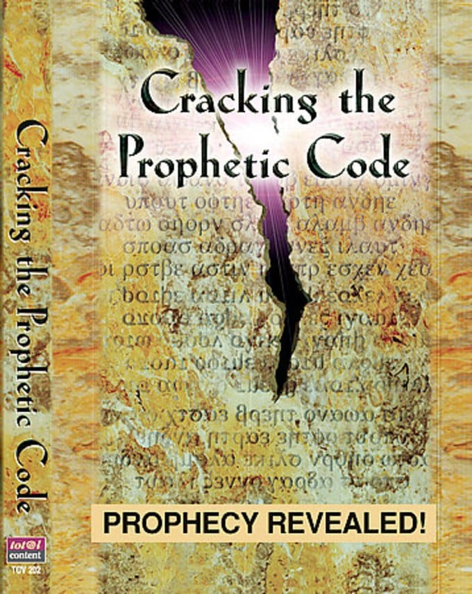 Cracking the Prophetic Code