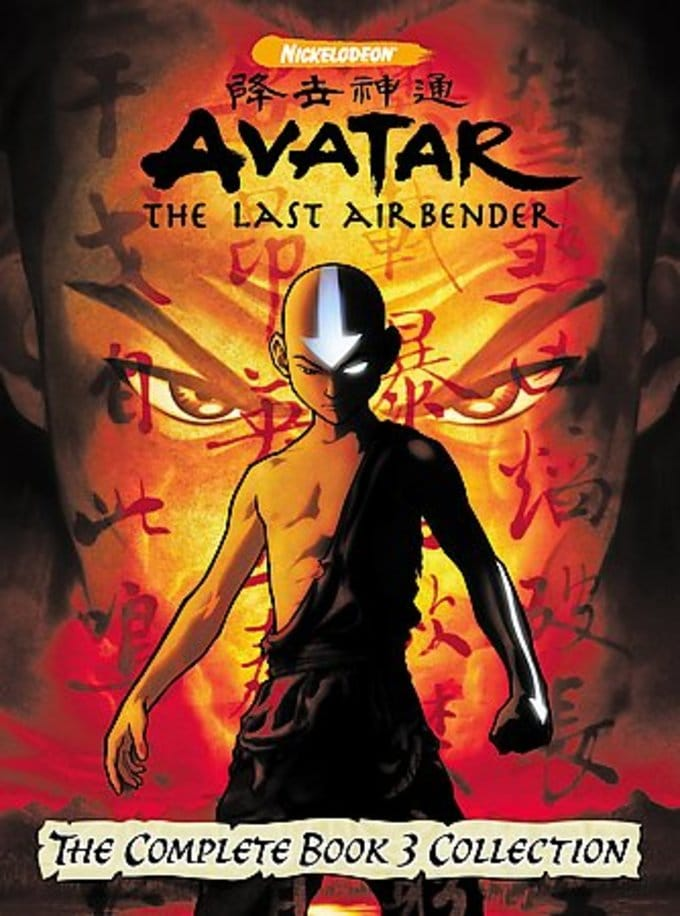 Avatar: The Last Airbender - Complete Book 3