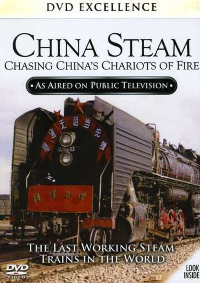 China Steam: Chasing China's Chariots of Fire