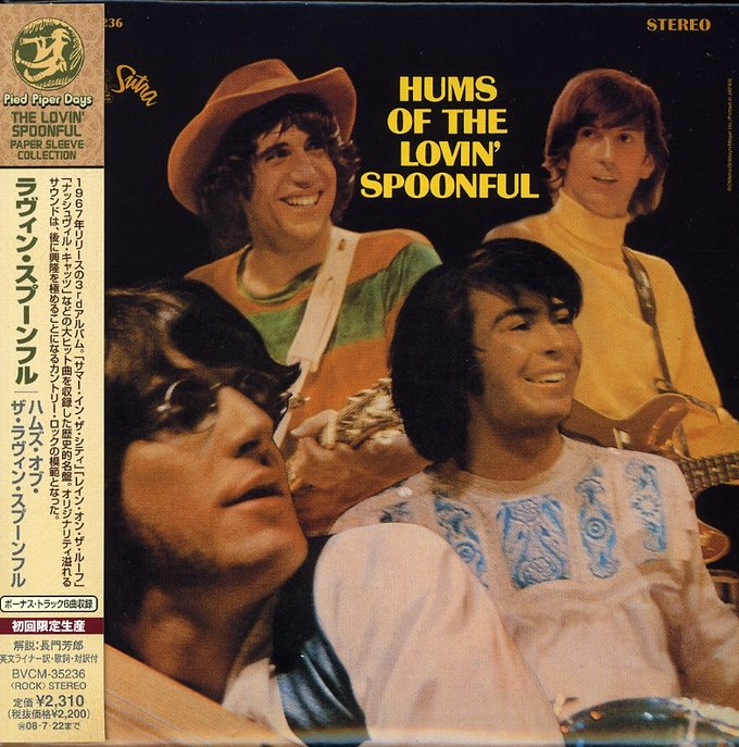 Hums of the Lovin Spoonful