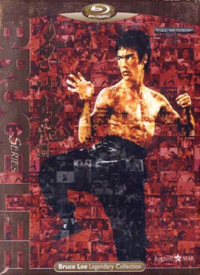Bruce Lee Series Legendary Collection [Import]