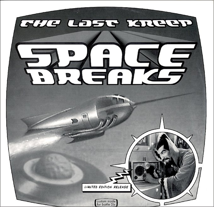 Space Breaks EP
