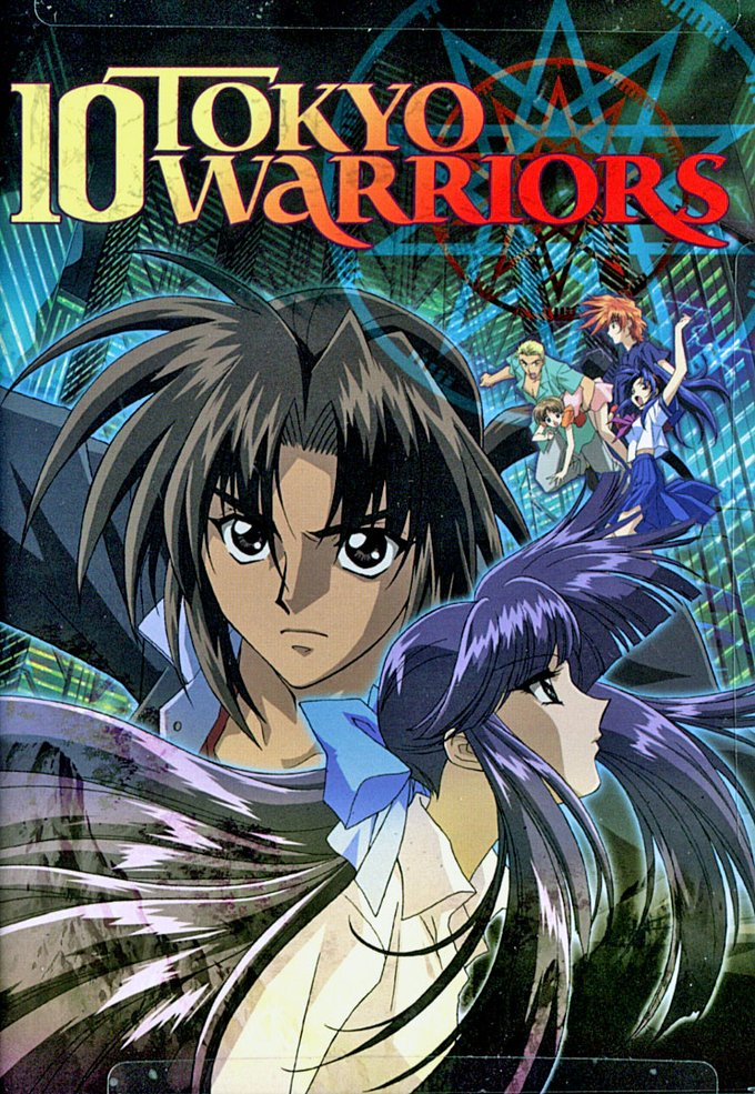 10 Tokyo Warriors - Complete Collection (2-DVD)