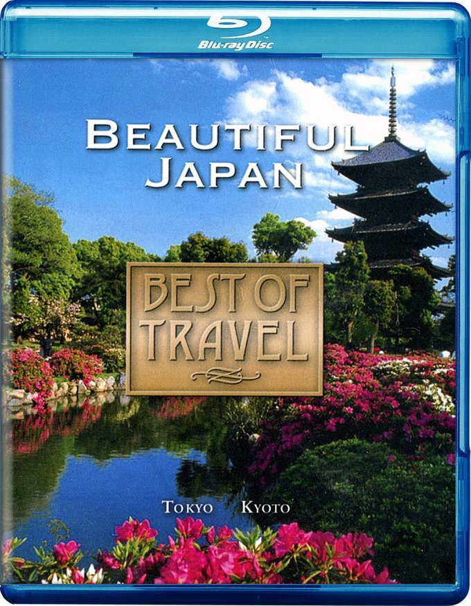 Travel - Best of Travel: Beautiful Japan (Blu-ray