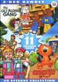 Animal Cartoon Bundle (The Get Along Gang / The