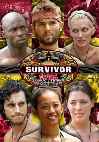Survivor Season 15 China 5 Disc Dvd R 2014
